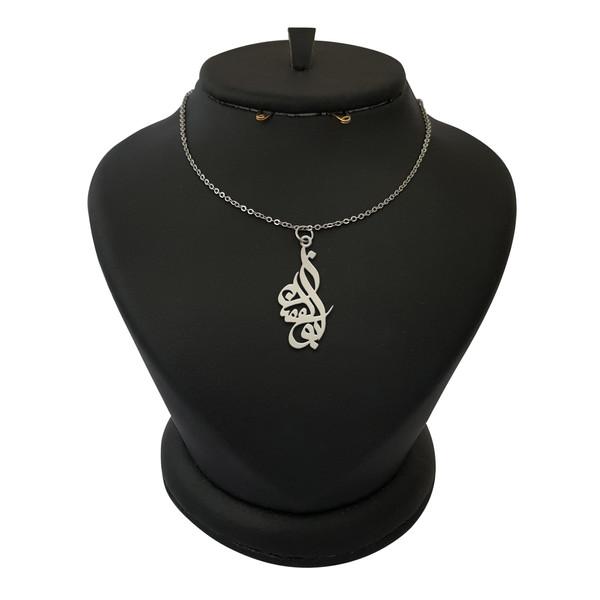 گردنبند نقره مردانه ترمه 1 طرح ابوالفضل کد mas 00102