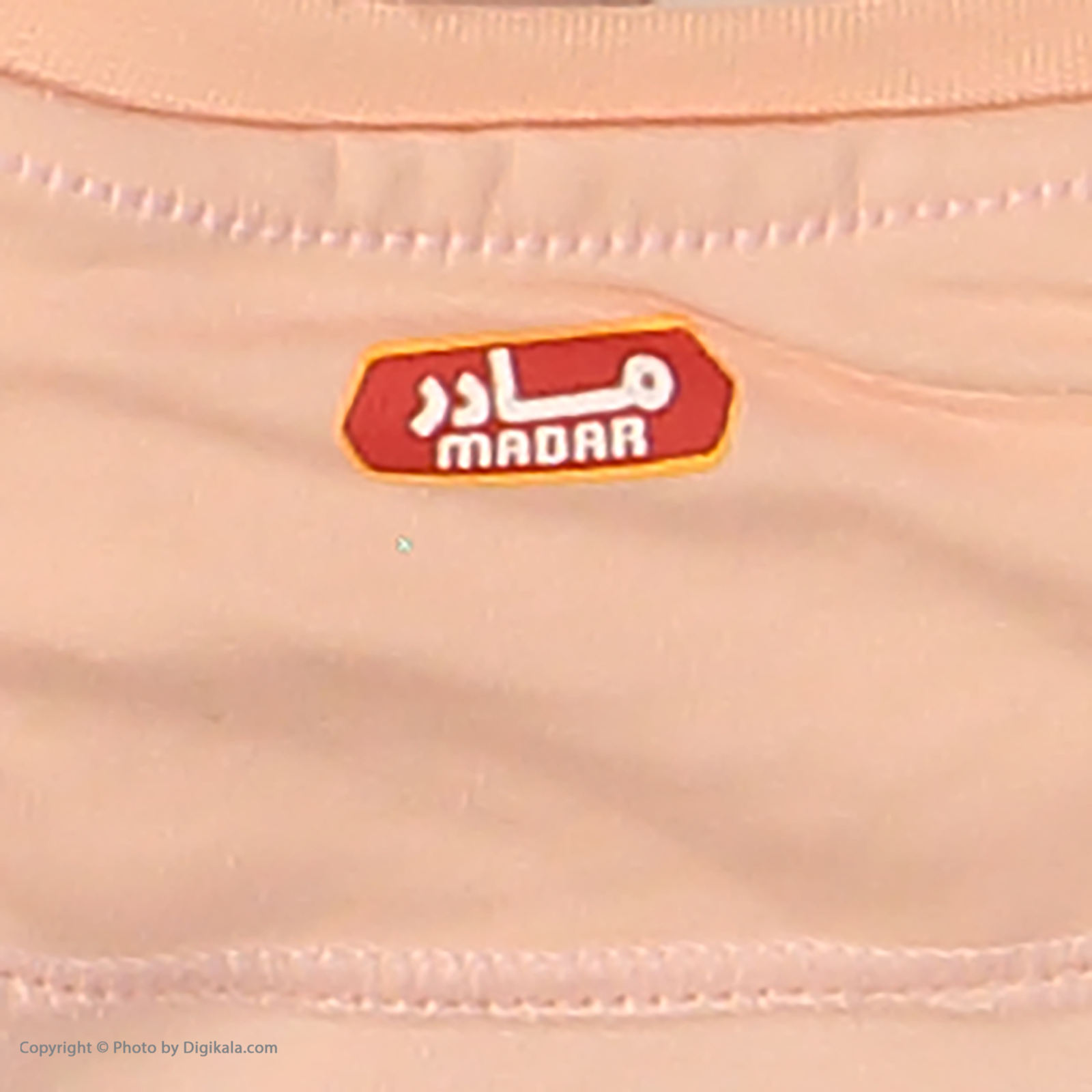 ست تی شرت و شلوار دخترانه مادر مدل 304-80 main 1 7