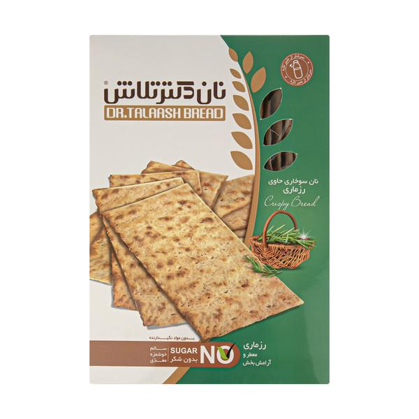 نان سوخاری نان دکتر تلاش با طعم رزماری - 400 گرم