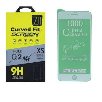 محافظ صفحه نمایش مدل C9 مناسب برای گوشی موبایل اپل IPhone 7plus/8Plus