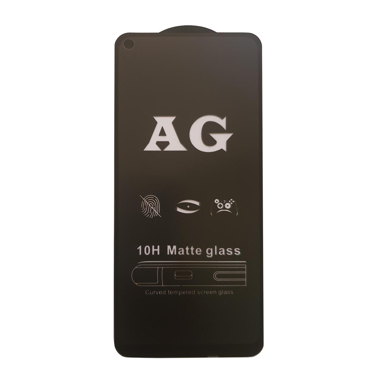 محافظ صفحه نمایش مدل FLM01mo مناسب برای گوشی موبایل سامسونگ Galaxy A21