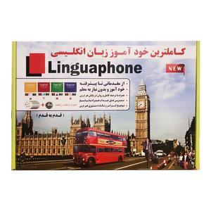 بسته آموزش زبان خودآموز زبان انگلیسی Linguaphone نشر لینگافون