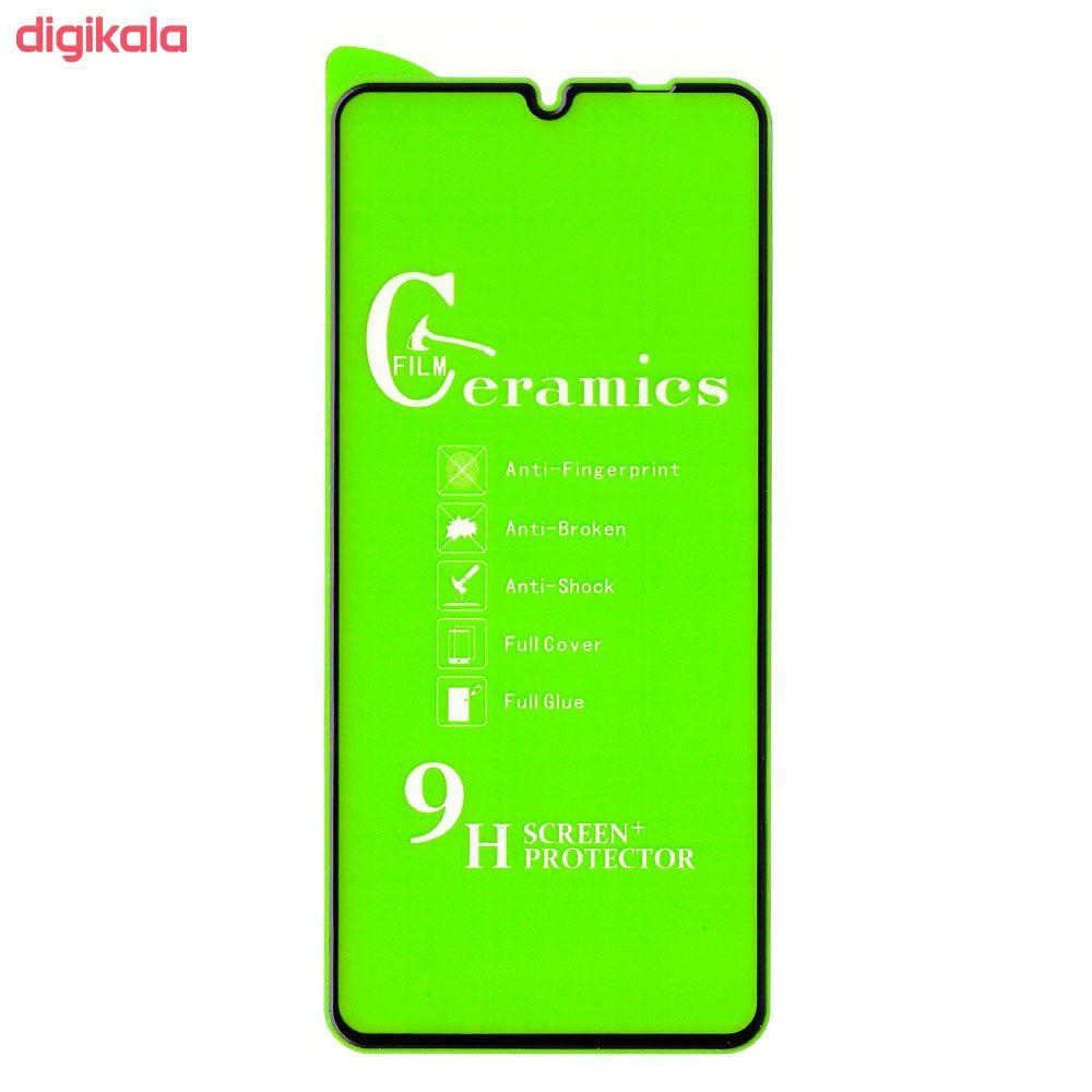 محافظ صفحه نمایش سرامیکی مدل Air مناسب برای گوشی موبایل سامسونگ  Galaxy A31 main 1 1