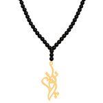 گردنبند طلا 18 عیار زنانه کرابو طرح پروانه مدل Kr70874