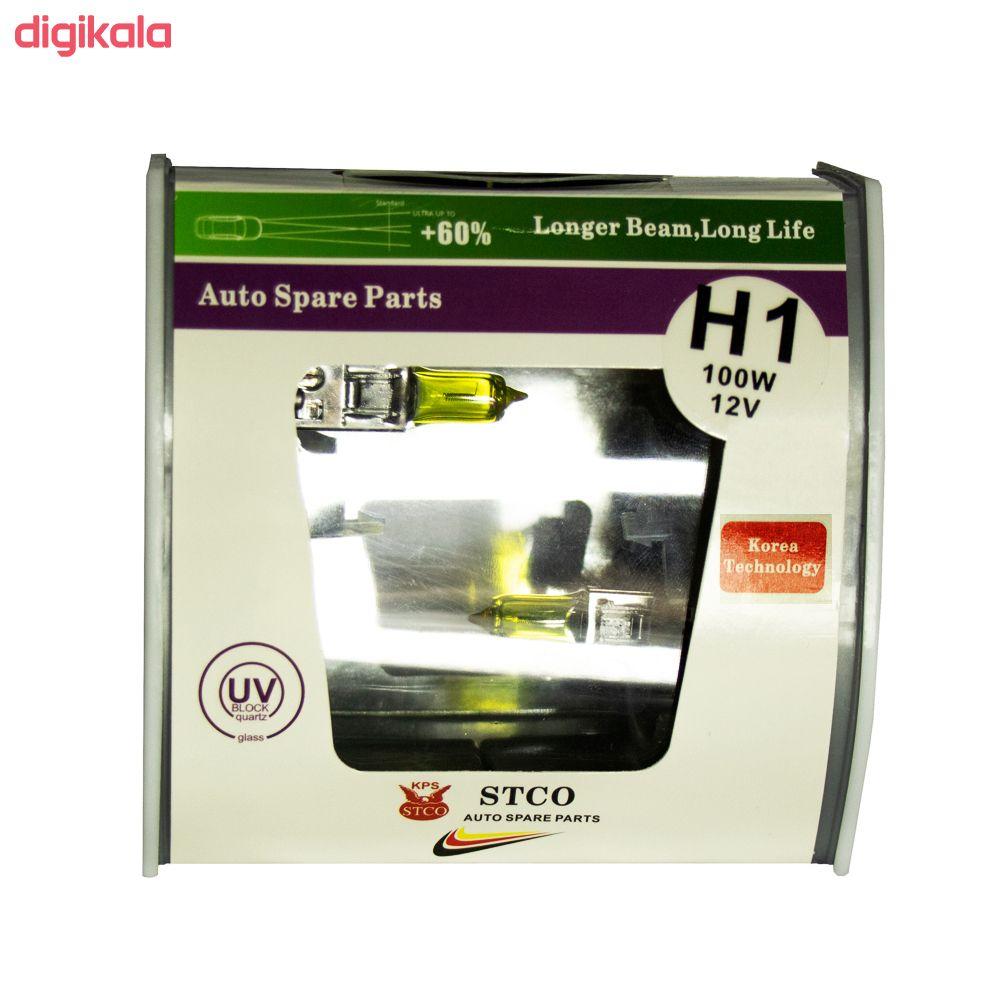 لامپ هالوژن خودرو استیکو مدل H1 بسته 2 عددی main 1 1