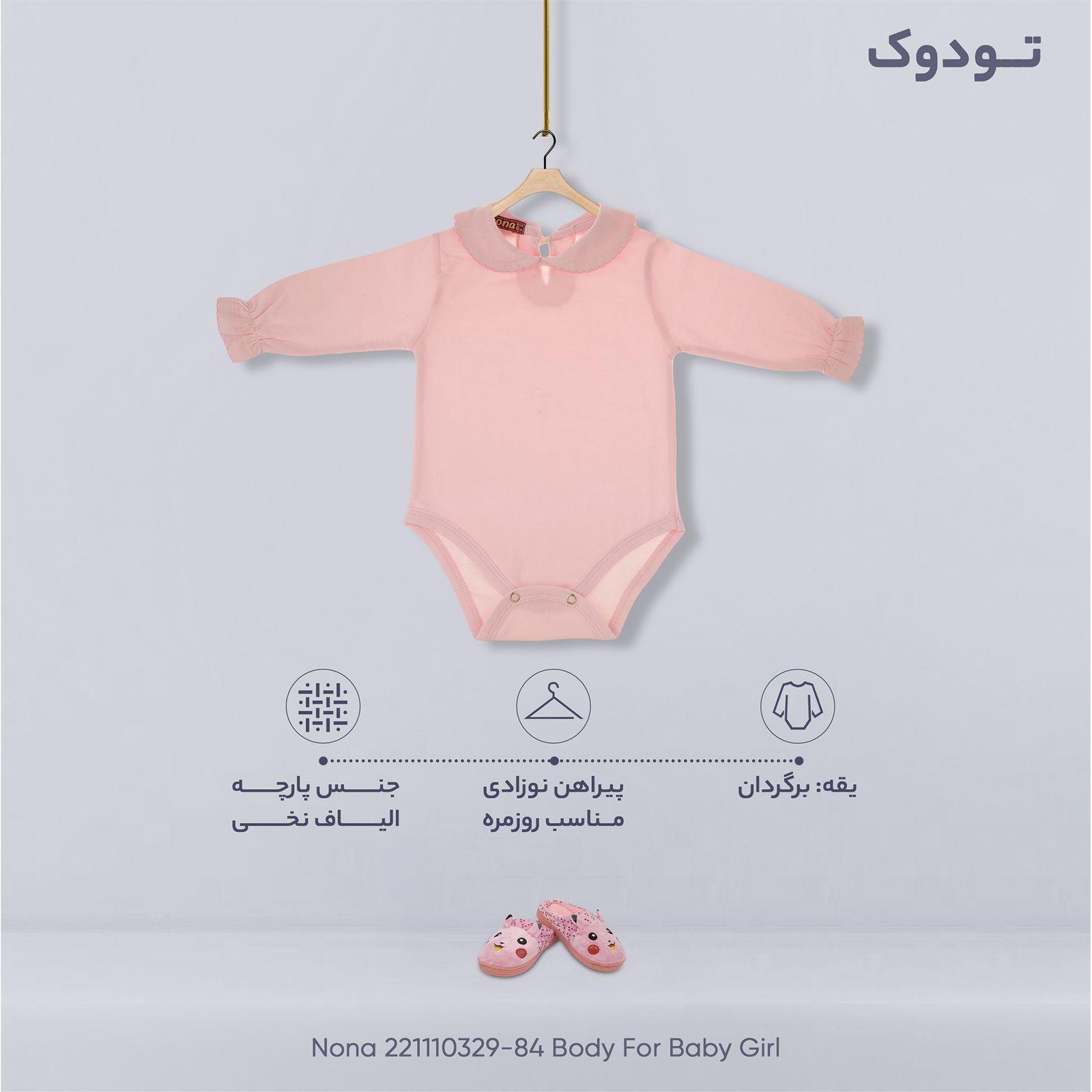 بادی نوزادی دخترانهنونا مدل 221110329-84 -  - 6