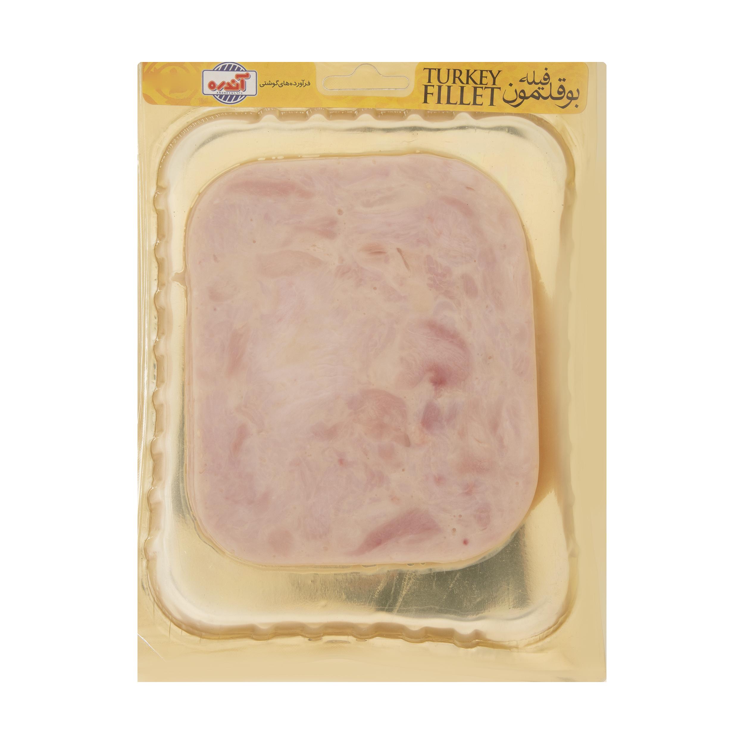 فیله بوقلمون 90 درصد گوشت آندره - 300 گرم