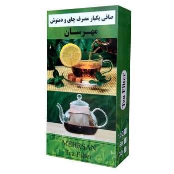 فیلتر چای مهرسان مدل MB-100 بسته 100 عددی