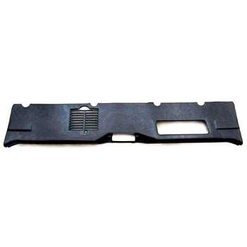 محافظ سینی صندوق خودرو مدل PEG206