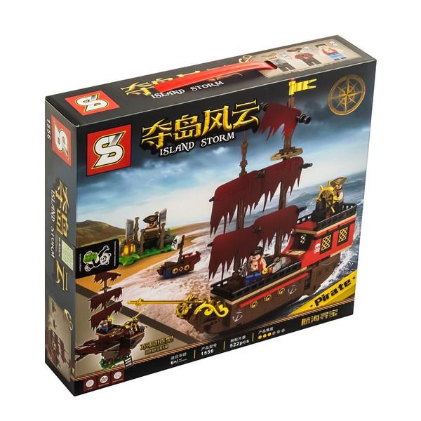 ساختنی اس وای مدل کشتی دزدان دریایی کد 01556