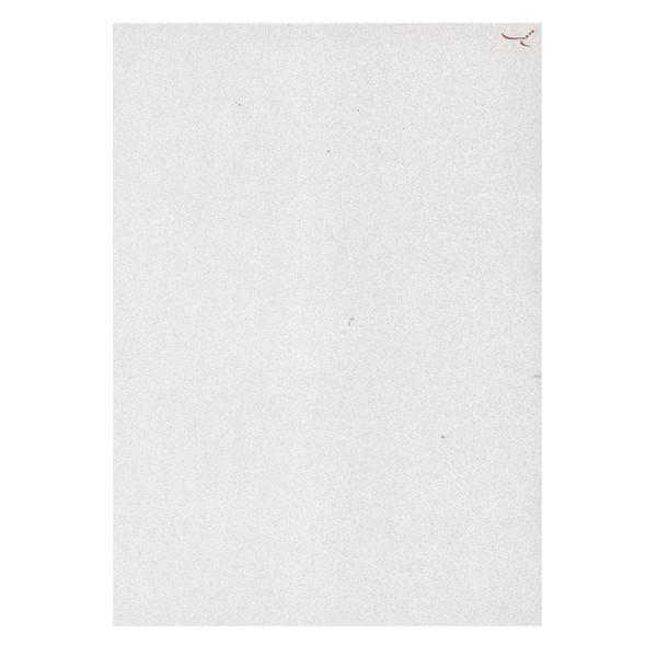 کاغذ A4 ساقی مدل افشان بسته 50 عددی