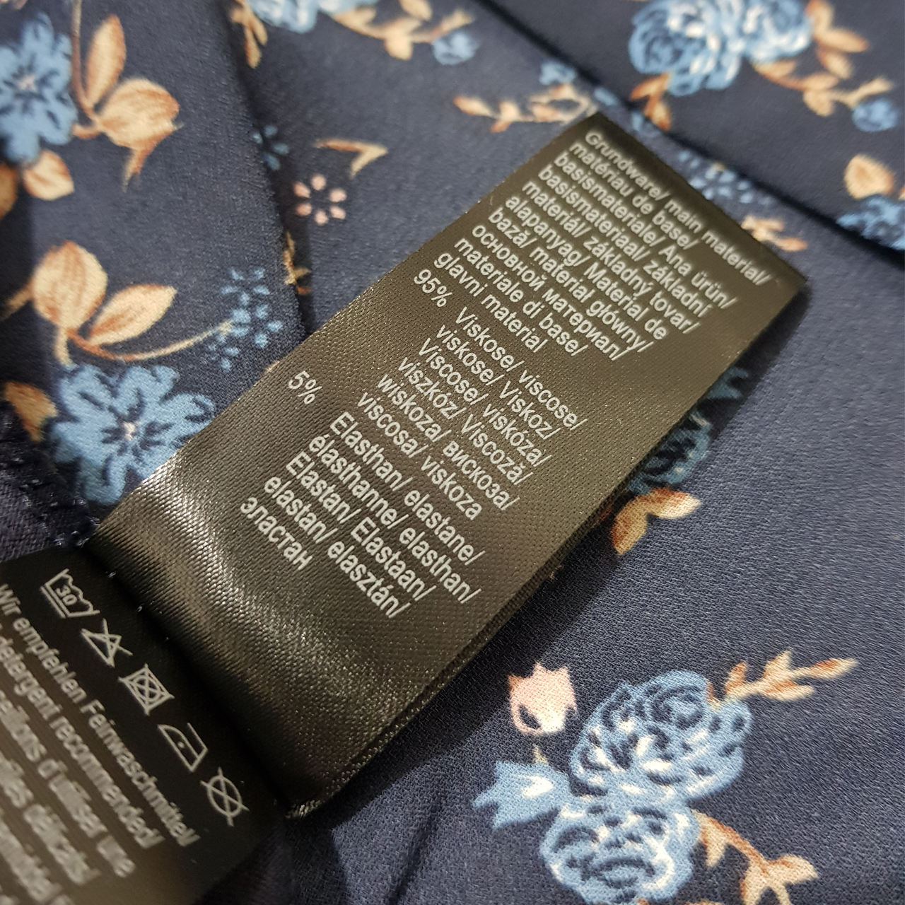 تیشرت زنانه چیبو مدل 349336 -  - 7