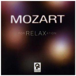 آلبوم موسیقی موتسارت برای آرامش اثر موتزارت