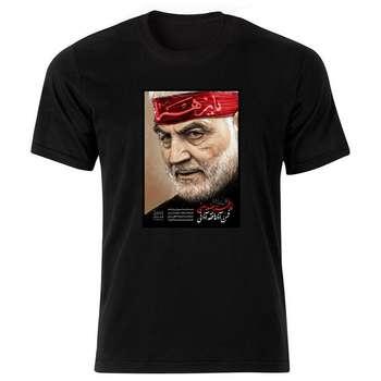 تی شرت مردانه طرح سردار قاسم سلیمانی کد A001