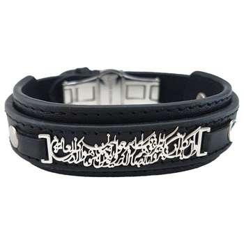 دستبند نقره مردانه ترمه ۱طرح و ان یکاد کد mas 00670