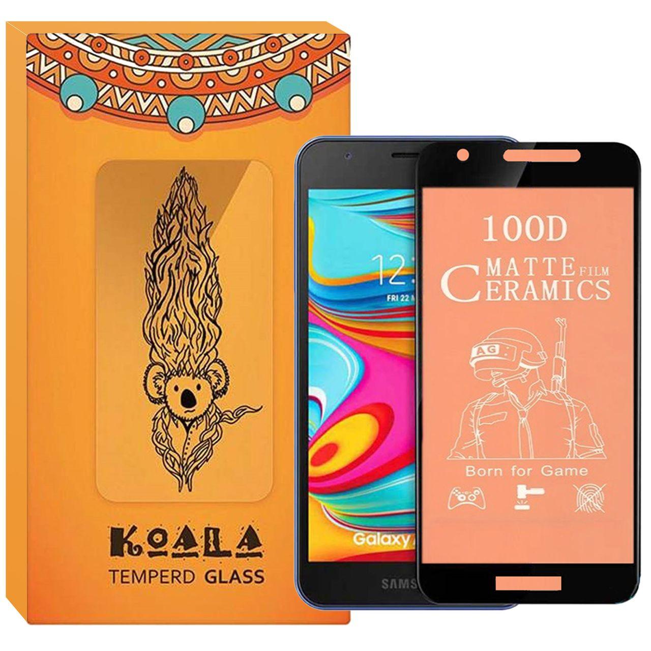 محافظ صفحه نمایش مات کوالا مدل MCER-01 مناسب برای گوشی موبایل سامسونگ Galaxy A2 Core