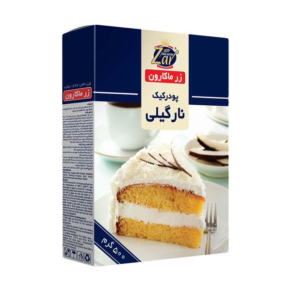 پودر کیک نارگیلی زر ماکارون وزن 500 گرم