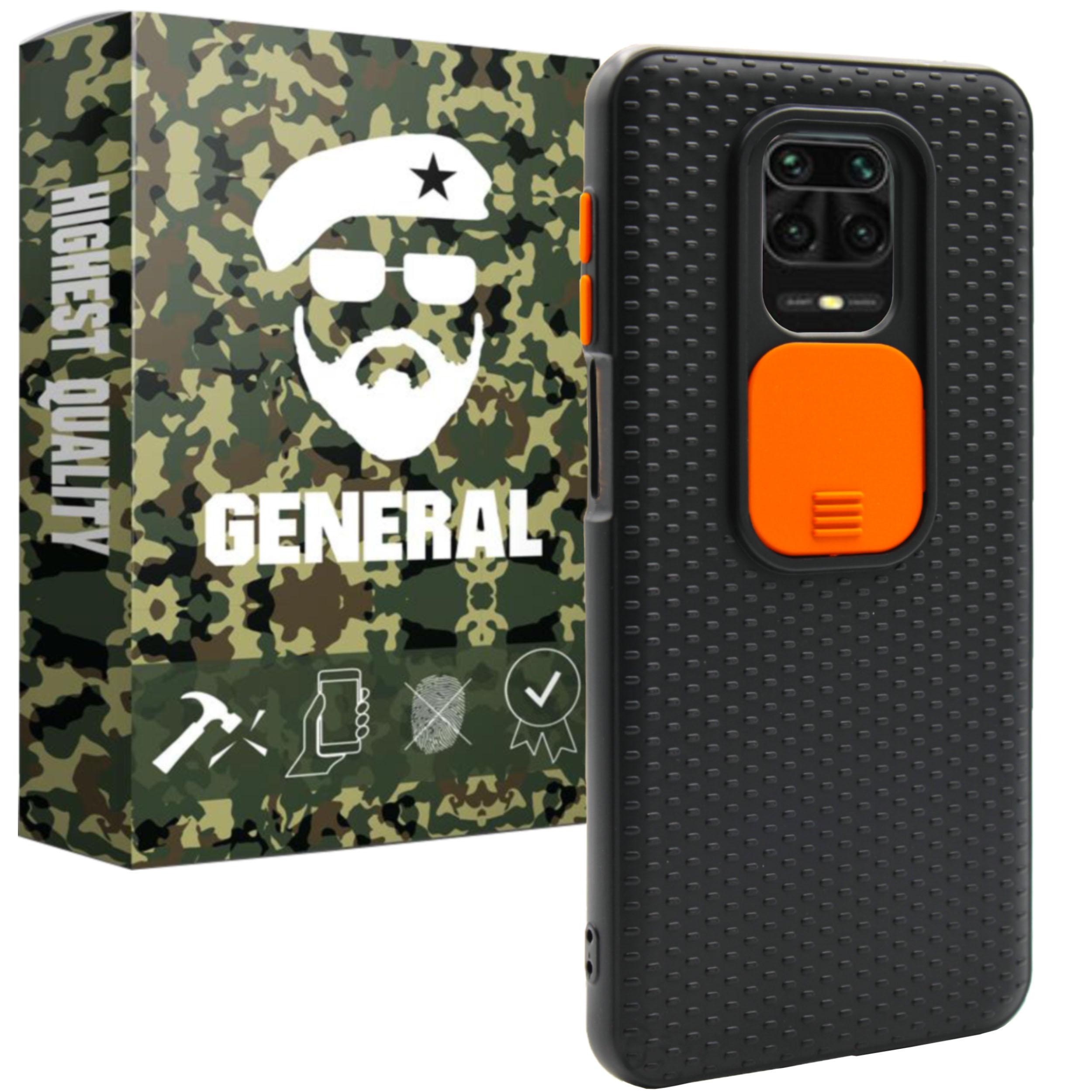 کاور ژنرال مدل X21 مناسب برای گوشی موبایل شیائومی Redmi Note 9S / Note 9 Pro / Note 9 Pro Max              ( قیمت و خرید)