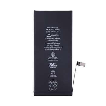 باتری موبایل مدل 7pluss ظرفیت 2900 میلی آمپر ساعت مناسب برای گوشی موبایل اپل Iphone 5s