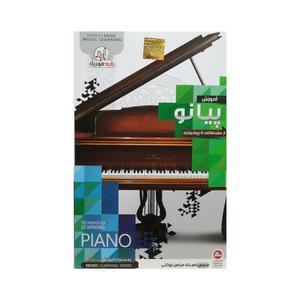آموزش پیانو از مقدماتی تا پیشرفته نشر باربد