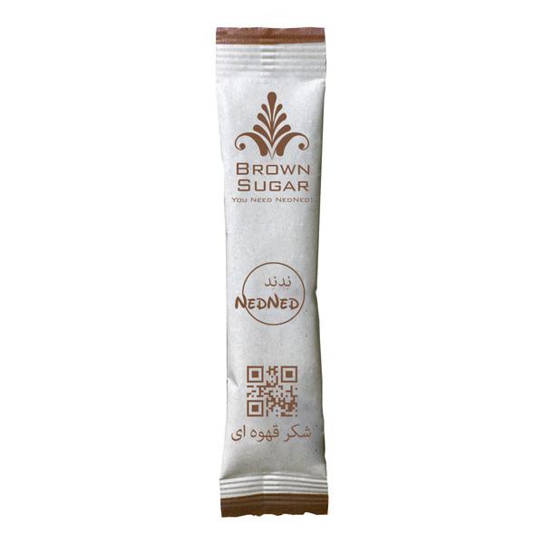 شکر قهوه ای ندند - 5 گرم بسته 250 عددی