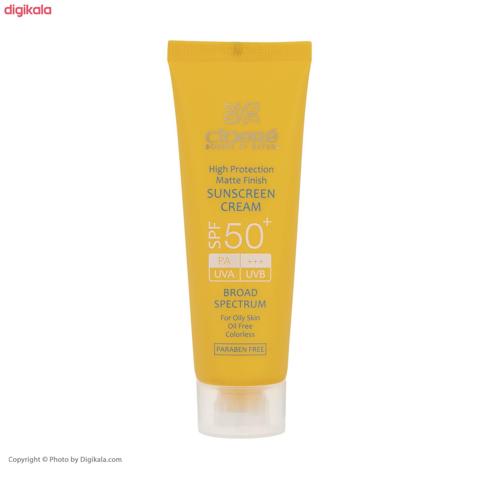کرم ضد آفتاب سینره SPF50 حجم 50 میلی لیتر main 1 3