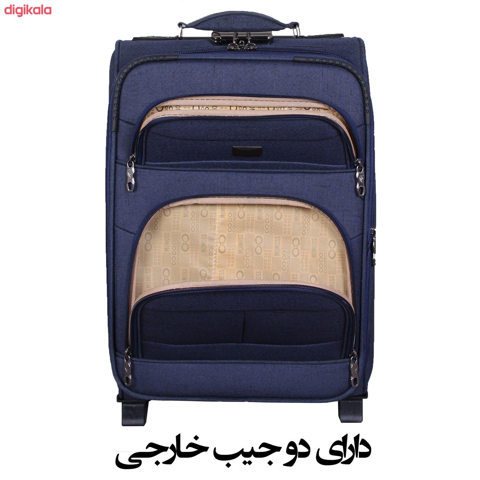 مجموعه سه عددی چمدان کد 2301A main 1 6