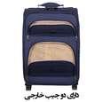 مجموعه سه عددی چمدان کد 2301A thumb 6