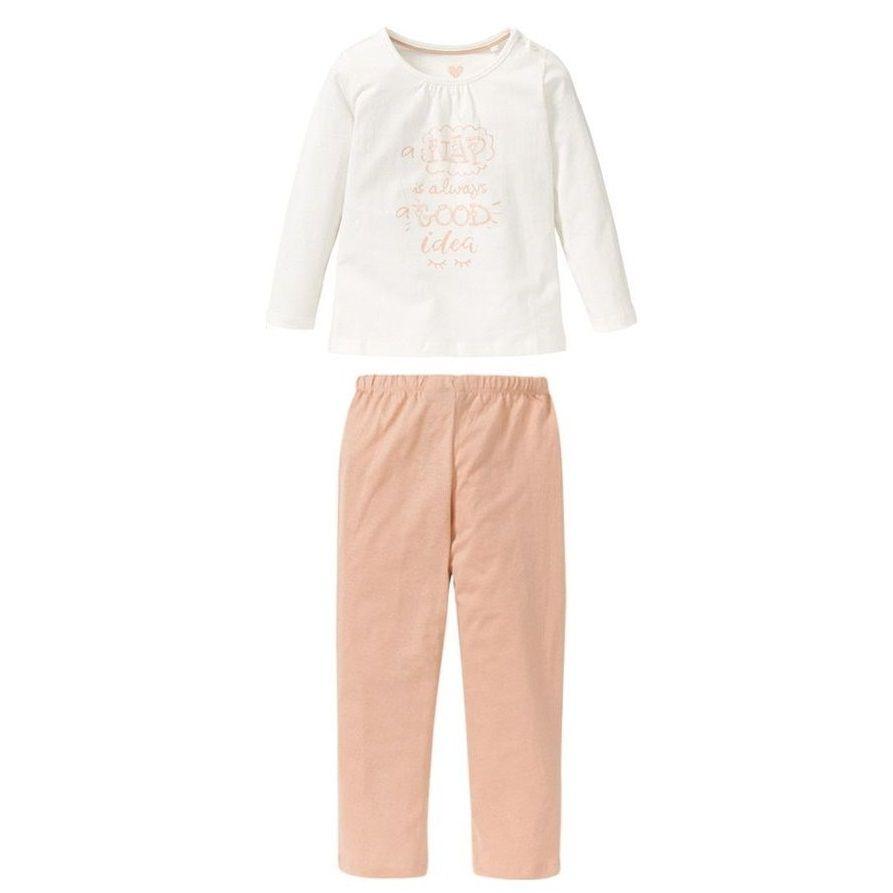 ست تی شرت و شلوار دخترانه لوپیلو  کد 216 -  - 2
