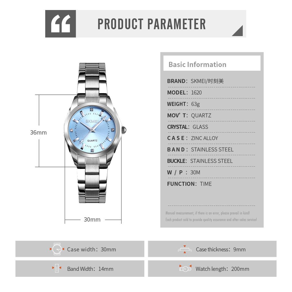 ساعت مچی عقربه ای زنانه اسکمی مدل 1620A              ارزان