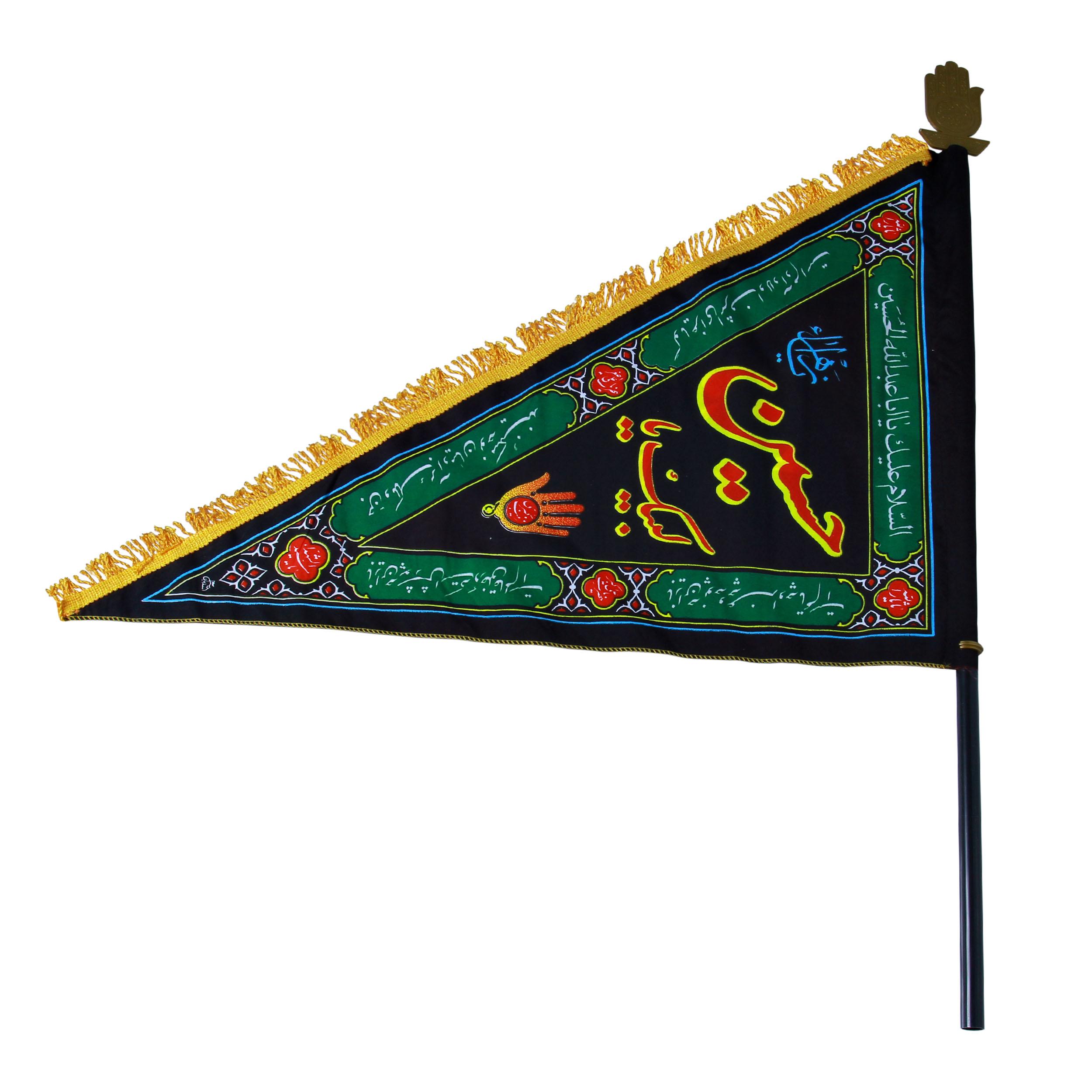 پرچم  بازرگانی میلادی طرح مذهبی لبیک یا حسین علیه السلام کد PAR-086