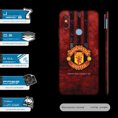 برچسب پوششی ماهوت مدل Manchester-United-FC-FullSkin  مناسب برای گوشی موبایل شیائومی Mi 6X