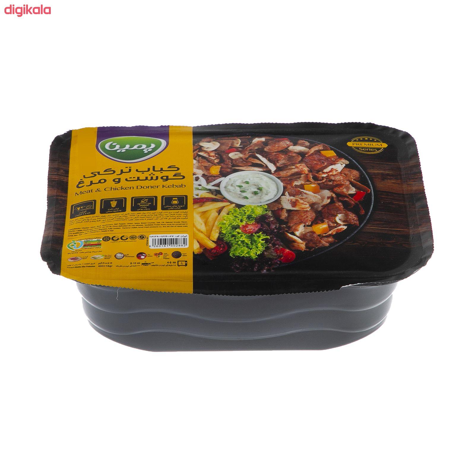 جوجه کباب ترکی گوشت و مرغ پمینا مقدار 400 گرم main 1 4