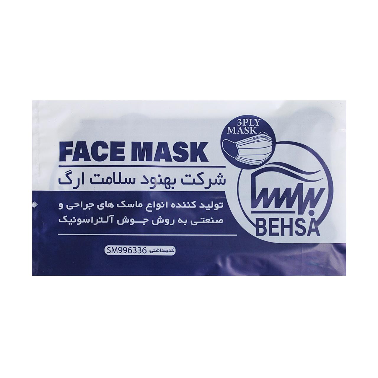 ماسک تنفسی بهسا مدل سه لایه BSA-10-BL بسته 10 عددی