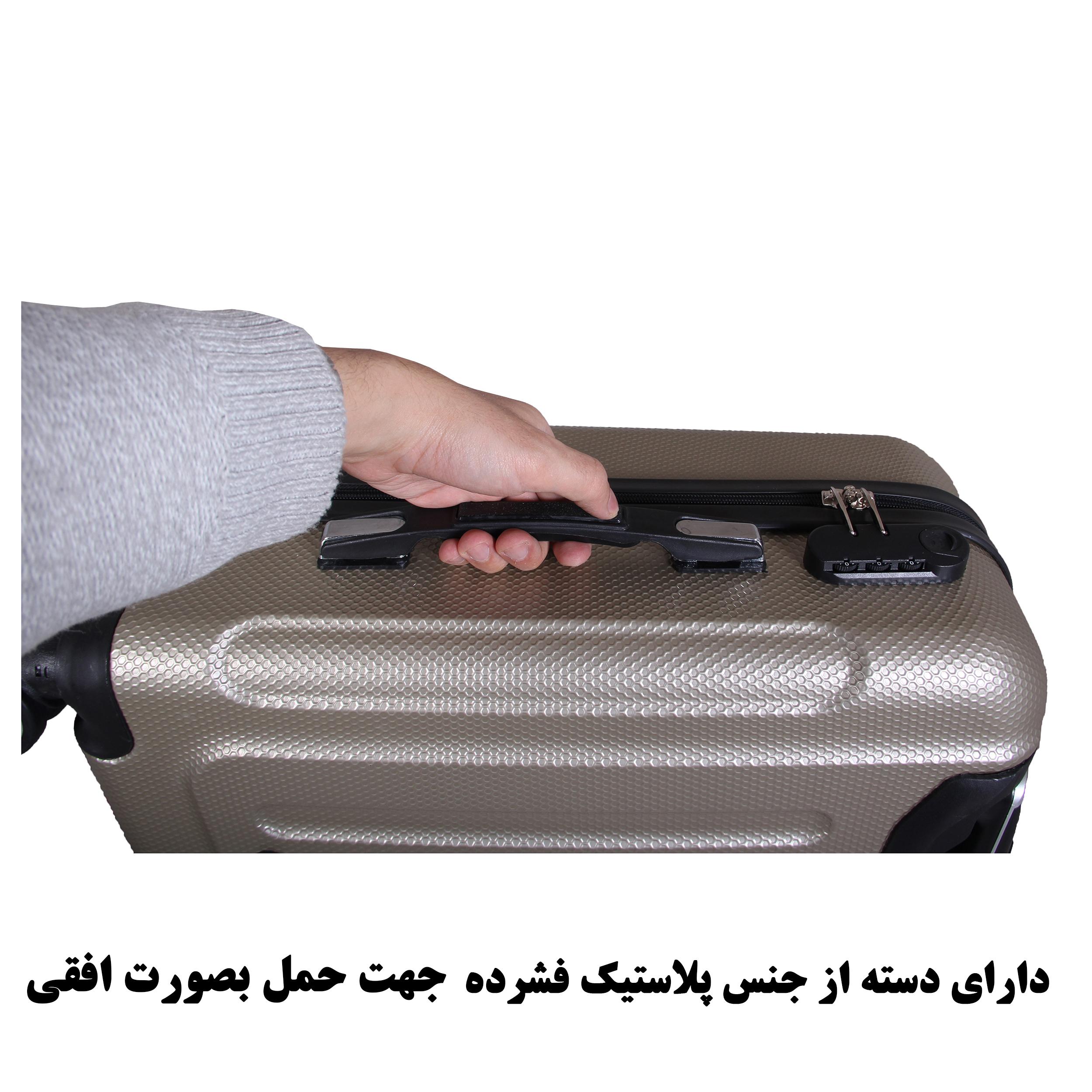 مجموعه چهار عددی چمدان اسپرت من مدل NS001 main 1 29