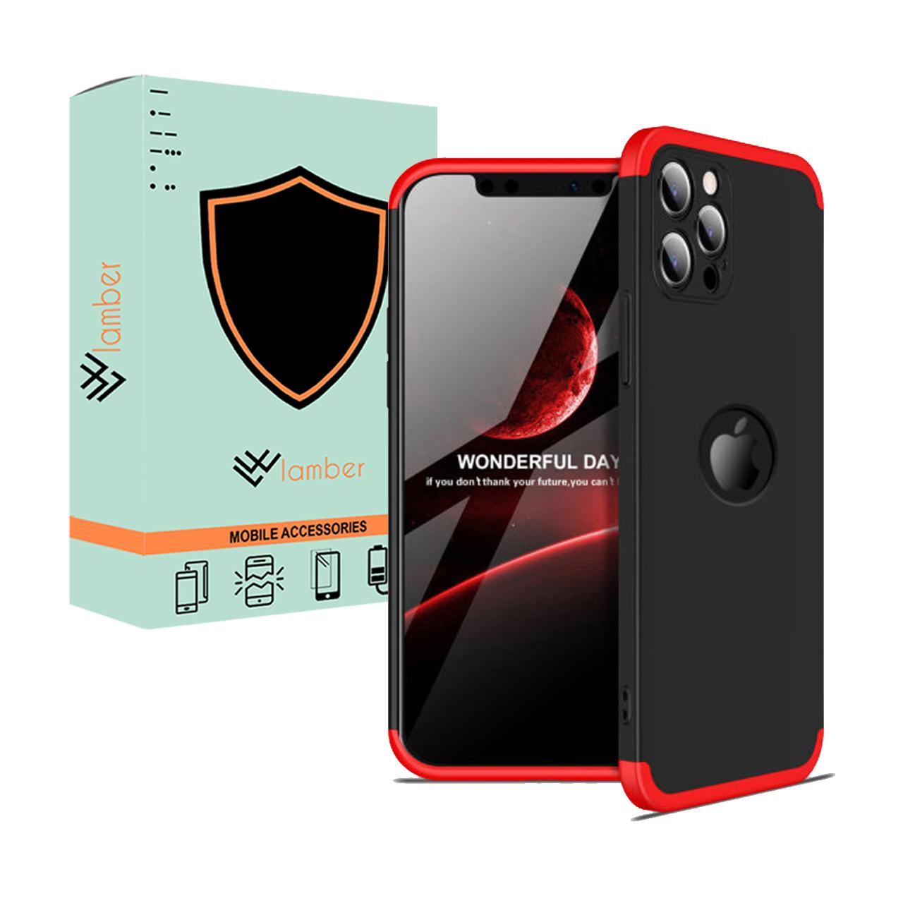 کاور 360 درجه لمبر مدل LAMGK-1 مناسب برای گوشی موبایل اپل Iphone 12 Pro max