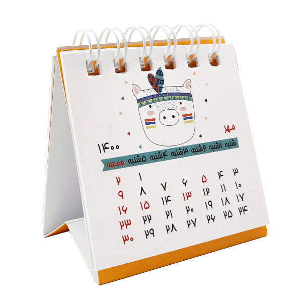 تقویم رومیزی سال 1400 مدل DAT-DOG