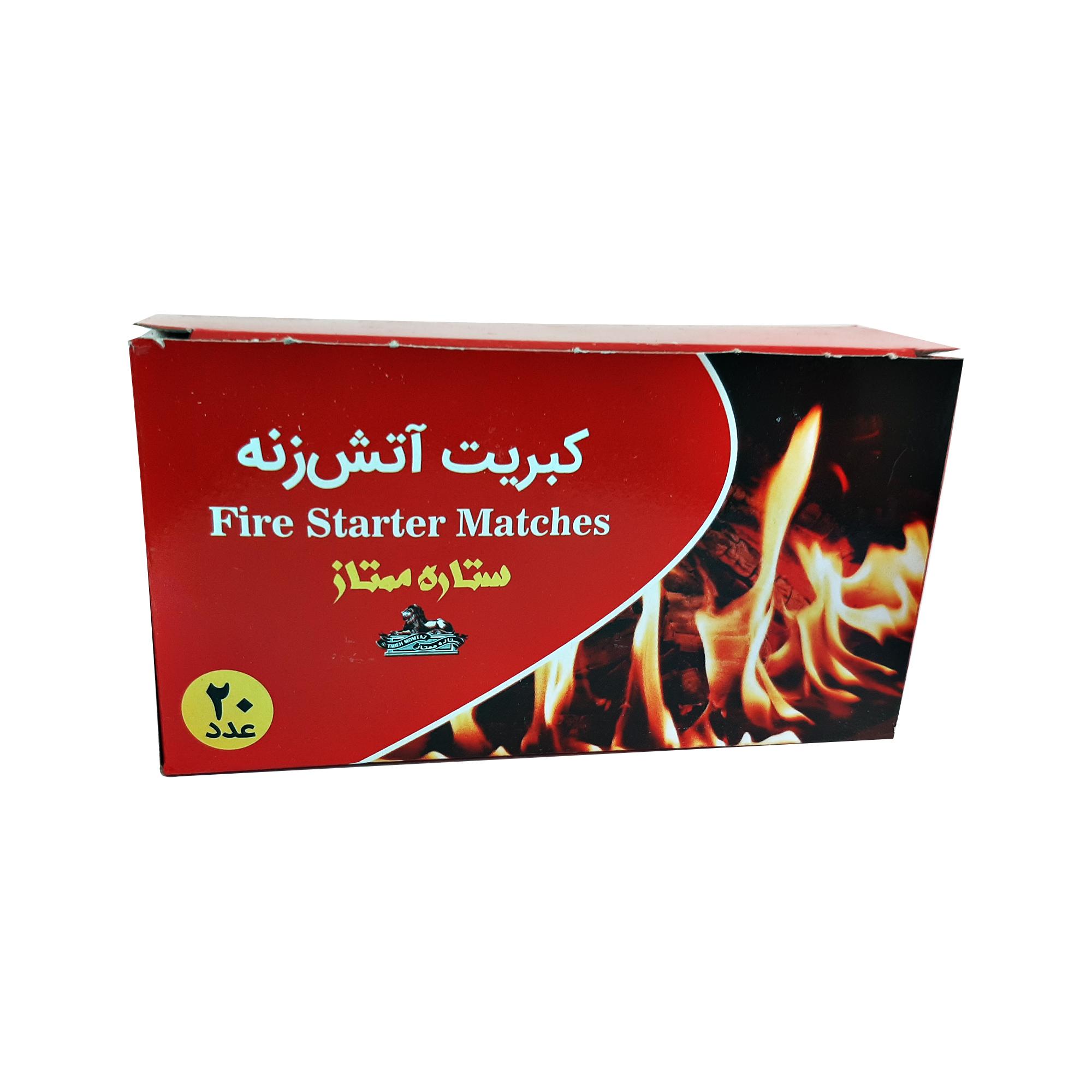 آتش زنه ستاره ممتاز مدل FSM بسته 20 عددی