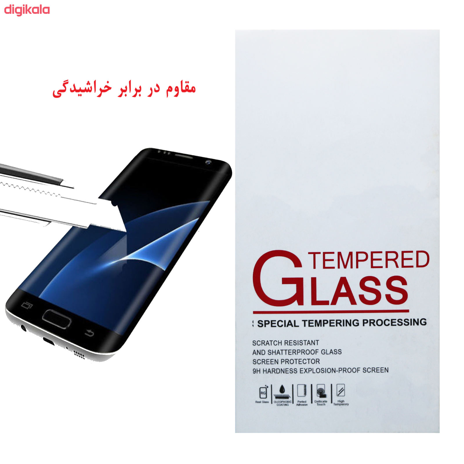 محافظ صفحه نمایش مدل MCRMCM-2 مناسب برای گوشی موبایل سامسونگ Galaxy A40 main 1 6