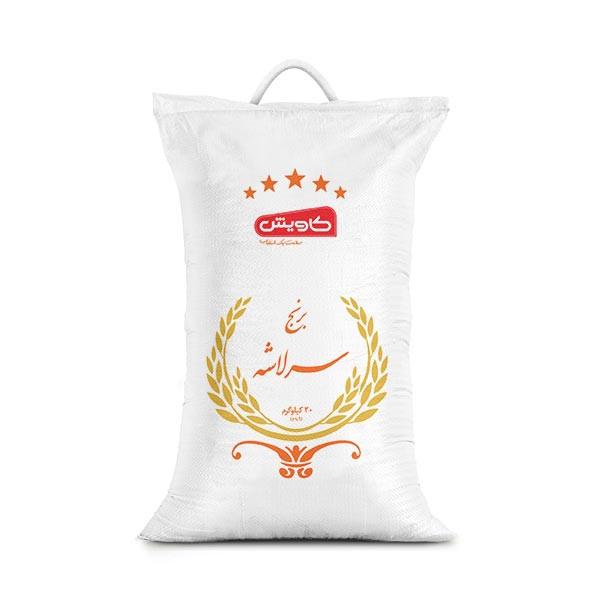 برنج سرلاشه کاویش - 20 کیلوگرم