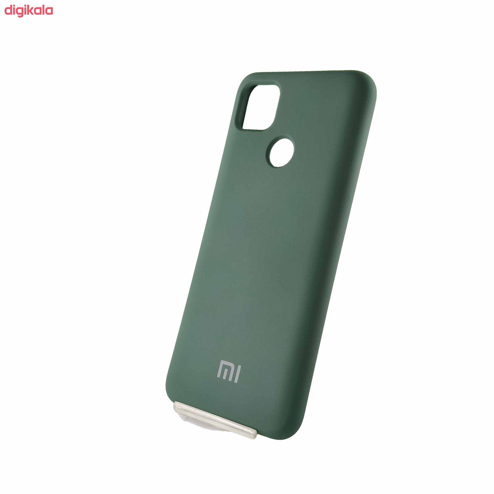 کاور مدل SLIKNI مناسب برای گوشی موبایل شیائومی Redmi 9c main 1 8
