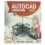 مجموعه نرم افزار Autocad 2021 Collection نشر نوین پندار thumb