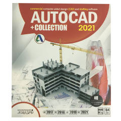 مجموعه نرم افزار Autocad 2021 Collection نشر نوین پندار