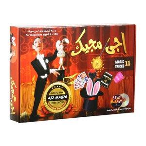 ابزار شعبده بازی اجی مجیک کد AJ 002