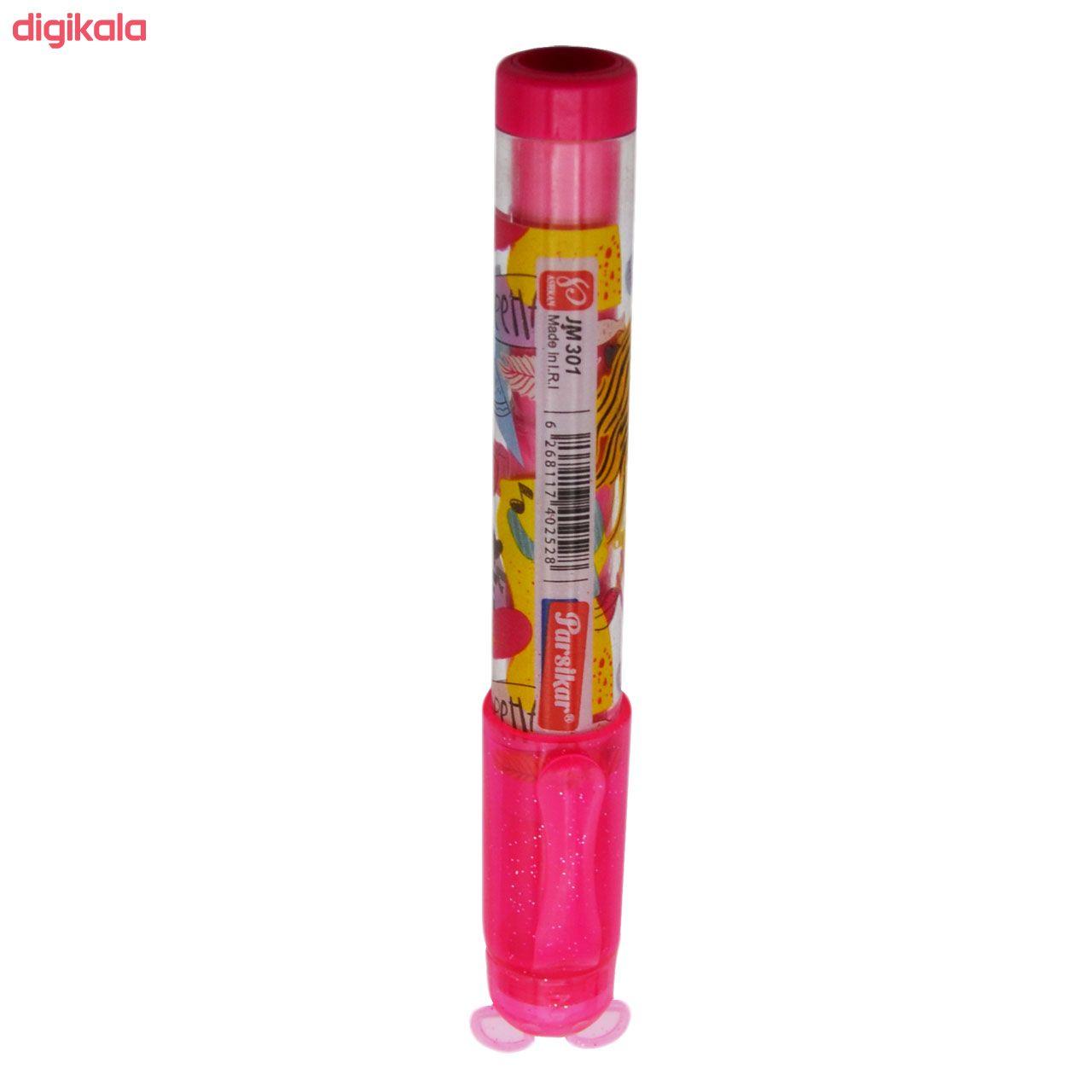 پاک کن مدادی پارسیکار کد 55009 main 1 1
