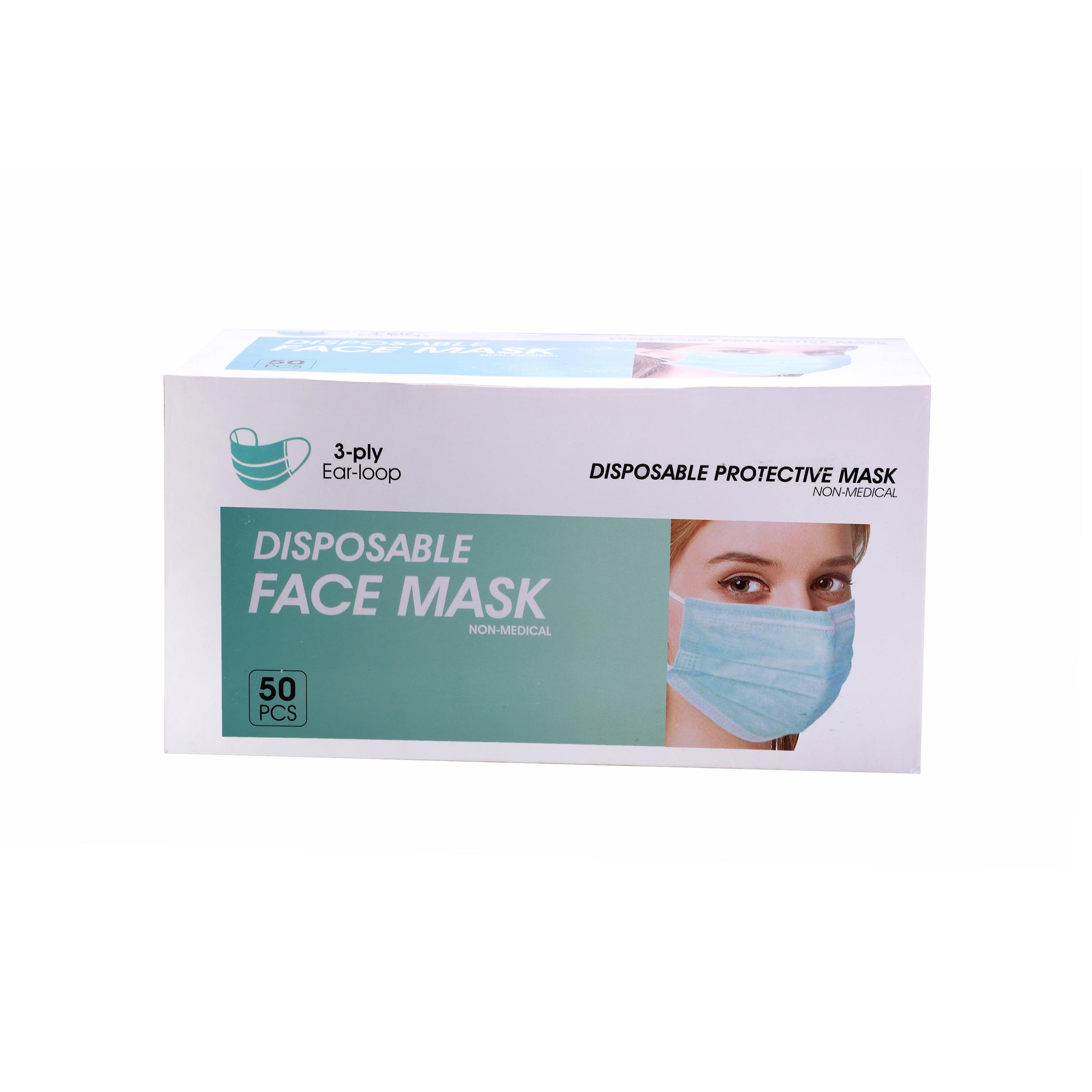ماسک تنفسی مدل E90 بسته 50 عددی