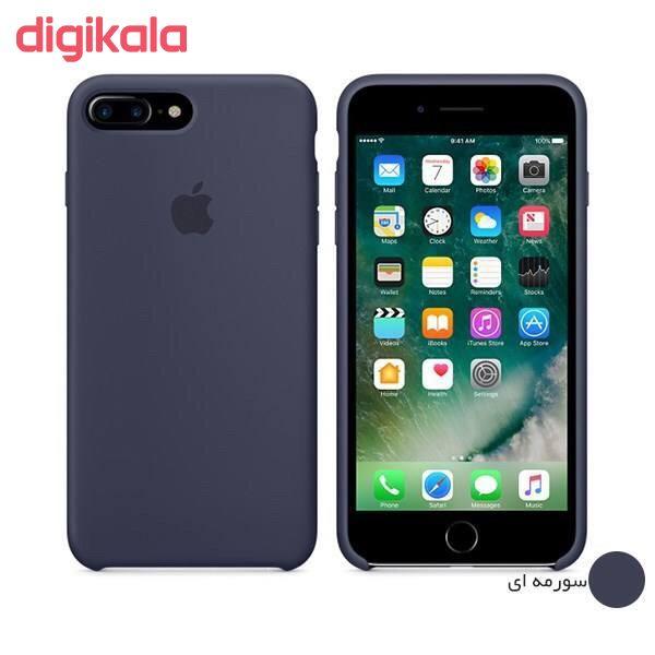 کاور مدل 001 مناسب برای گوشی موبایل اپل iPhone 7 Plus/8 plus main 1 2