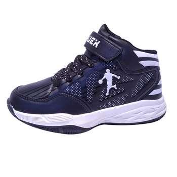 کفش مخصوص پیاده روی پسرانه مدل CB879