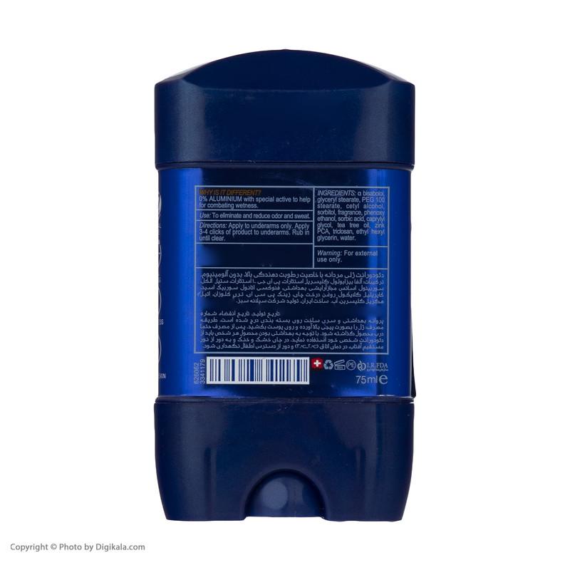 ژل شفاف ضد تعریق مردانه کامان مدل ZH102 حجم 75 میلی لیتر
