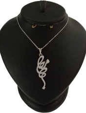 گردنبند نقره زنانه ترمه 1 طرح مرجان کد mas 0029 -  - 1